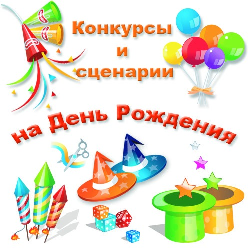 Поздравления в стихах к 75 летию