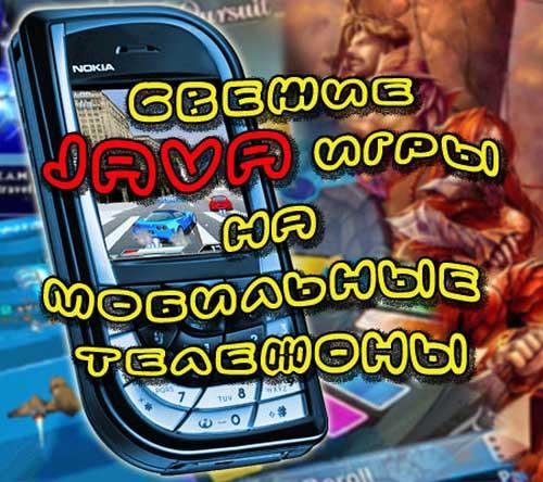 java игра тысяча бесплатно: