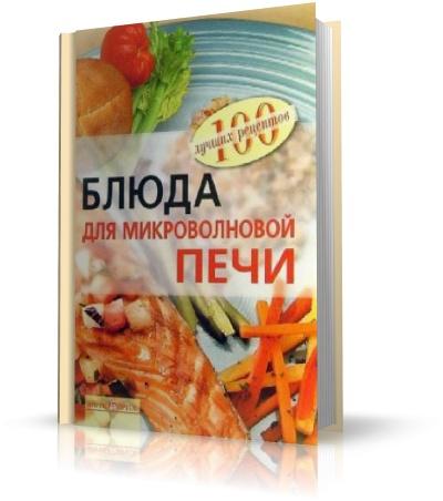 Готовим супы в картинках