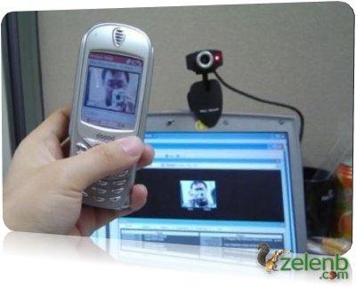 Не надо покупать веб-камеру,