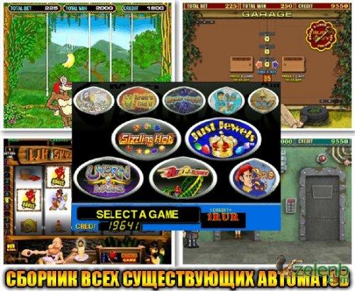 игровые автоматы играть калигула