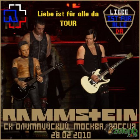 Rammstein - Live in Moscow (2010/6+21песен)