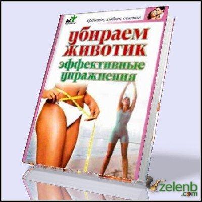 samie-effektivnie-uprazhneniya-dlya-razvitiya-intimnih-mishts