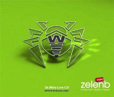 Dr web cureit 6 00 5 04 02 2011