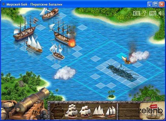 скачать игру морской бой на пк через торрент