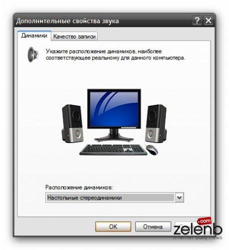 Idt High Definition Audio Codec Driver Download